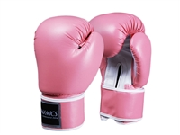 ELITE PINK BOXING GLOVES