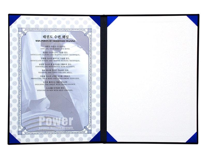 Kukkiwon Dan Certificate Case